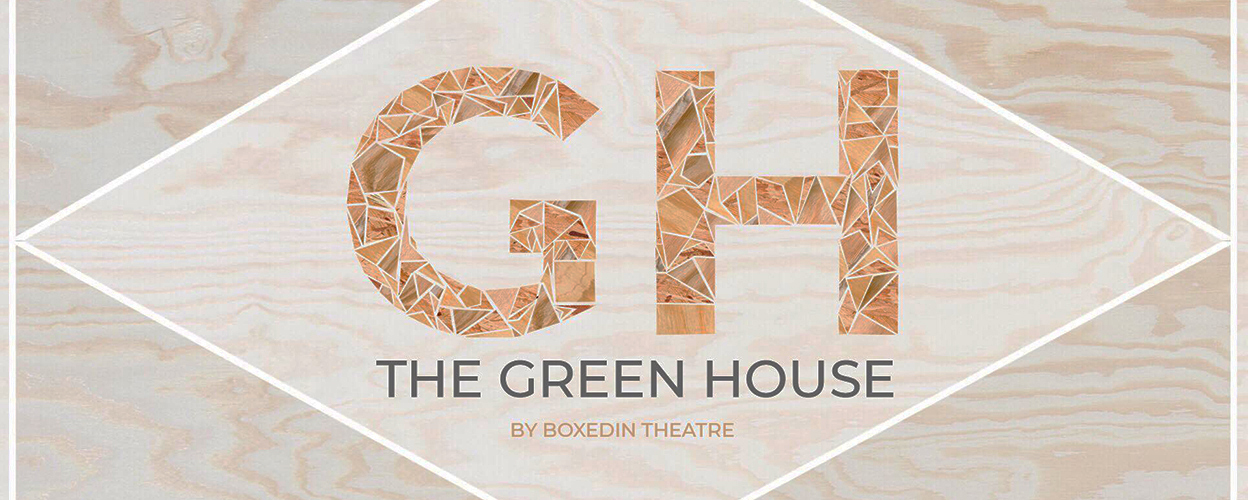 Grace Thorner: The Greenhouse
